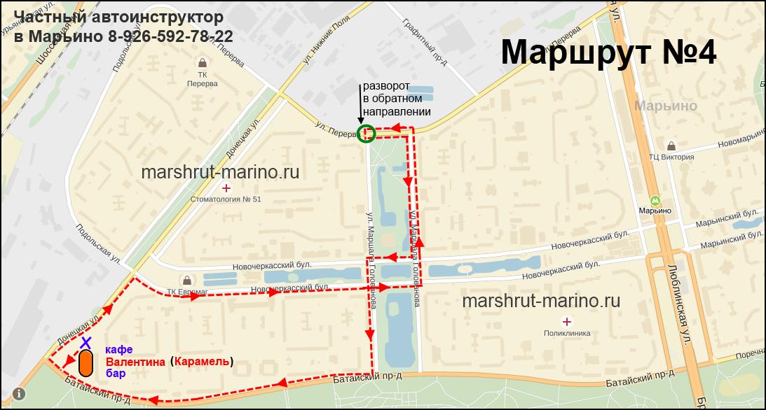 полиполистическом рынке маршрут автобусов в марьино Испании
